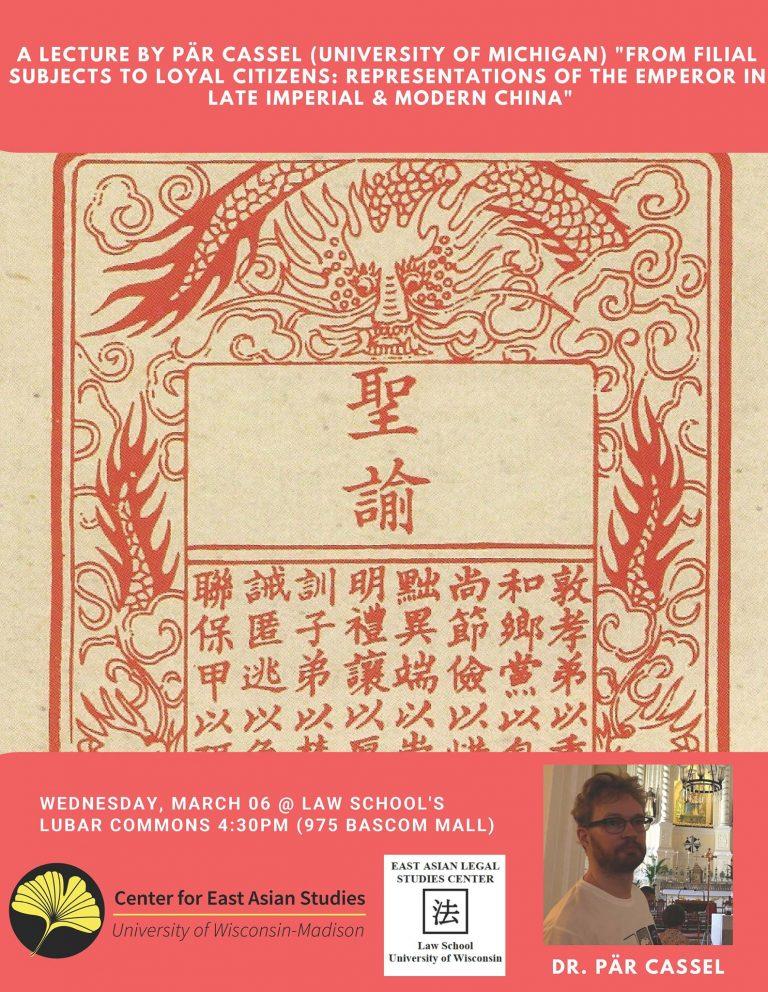 Photo of Par lecture poster