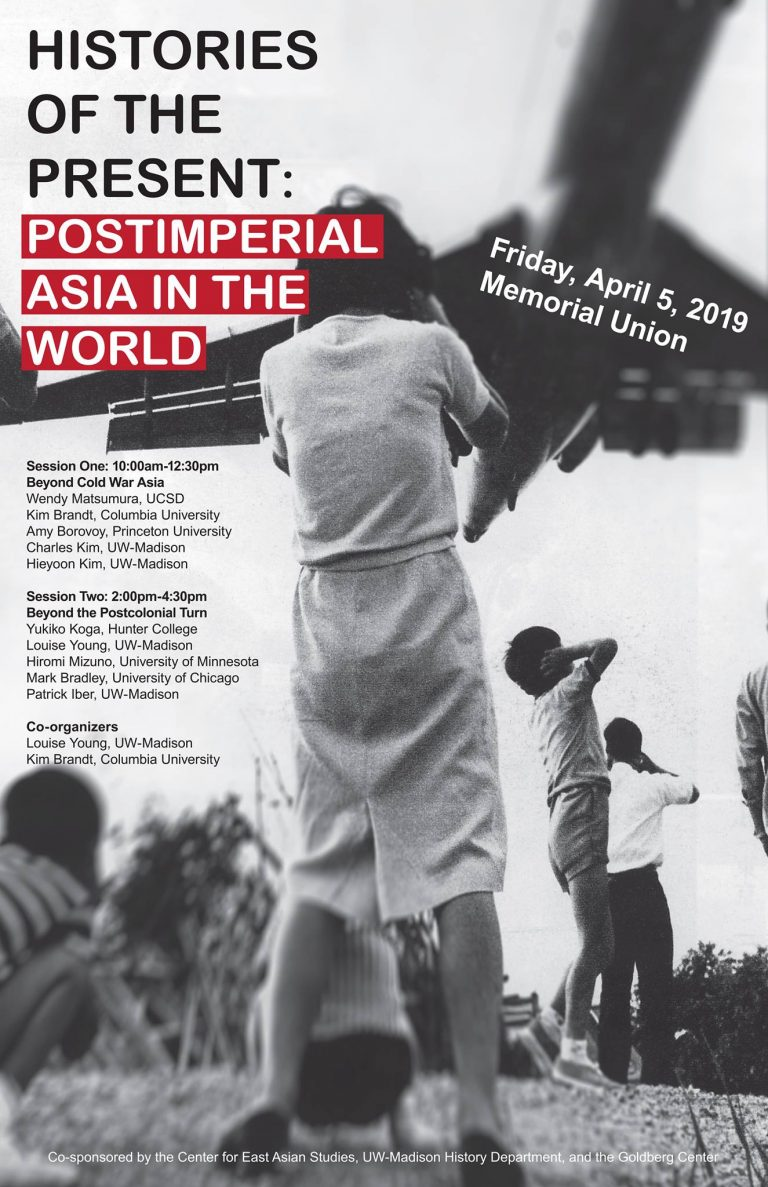 Photo of Histories of the Present: Postimperial Asia in the World symposium poster