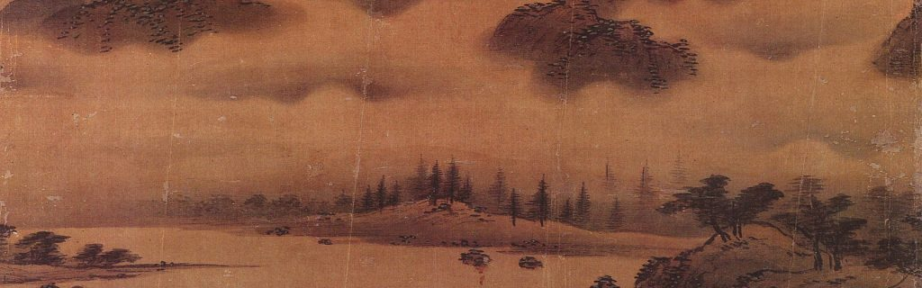 Korean landscape painting